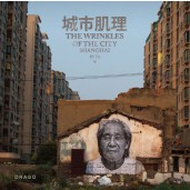 "Livre ""The wrinkles of the city"""